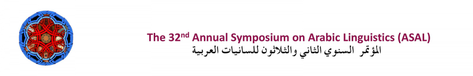 The 32nd Annual Symposium on Arabic Linguistics (ASAL)